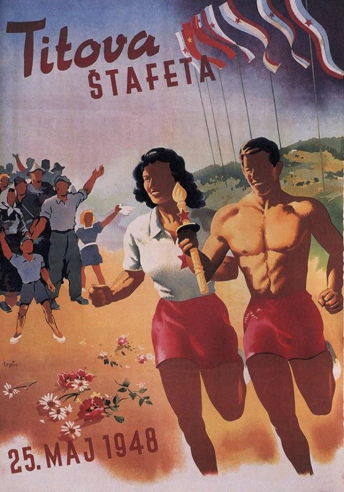 ТИТОВА ШТАФЕТА 1948