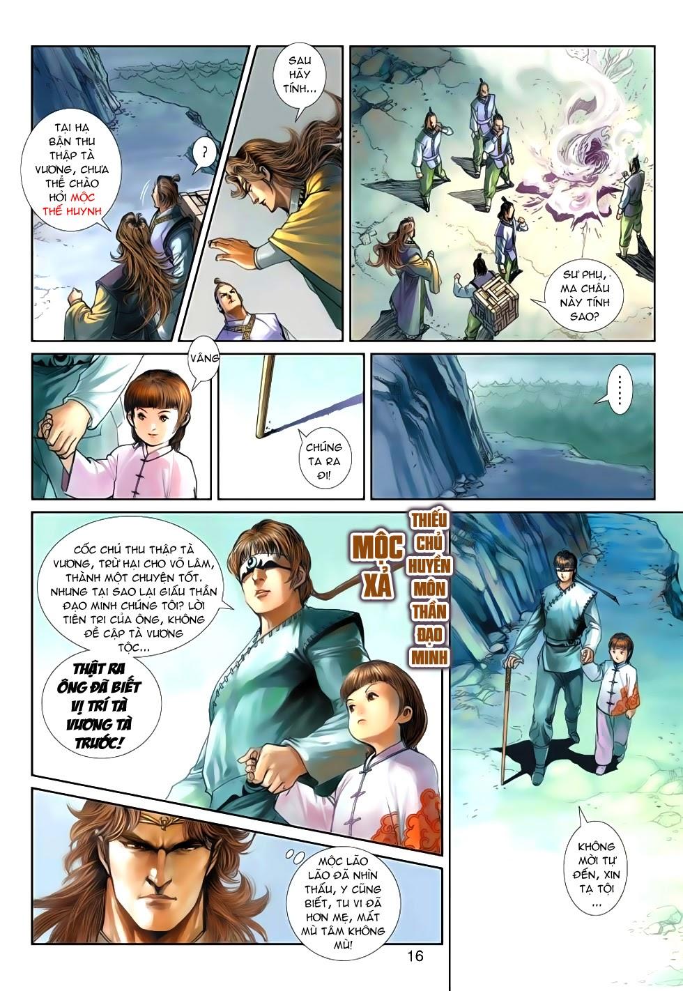Thần Binh Tiền Truyện 4 - Huyền Thiên Tà Đế chap 5 - Trang 16