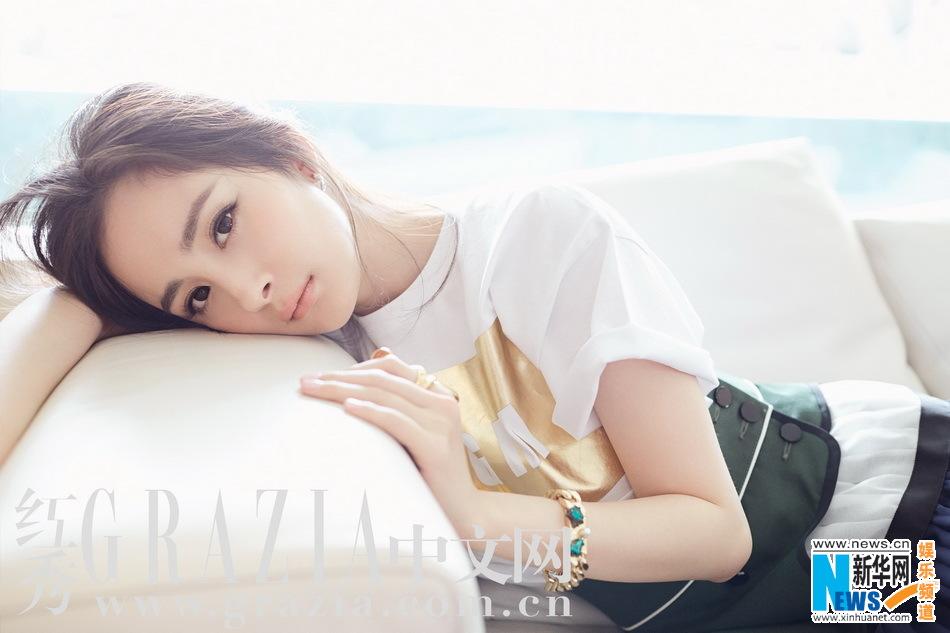 china entertainment news   u201csaving general yang u201d stills