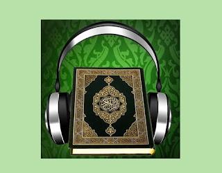الاستماع إلى القرآن الكريم أون لاين Listen to Quran Online