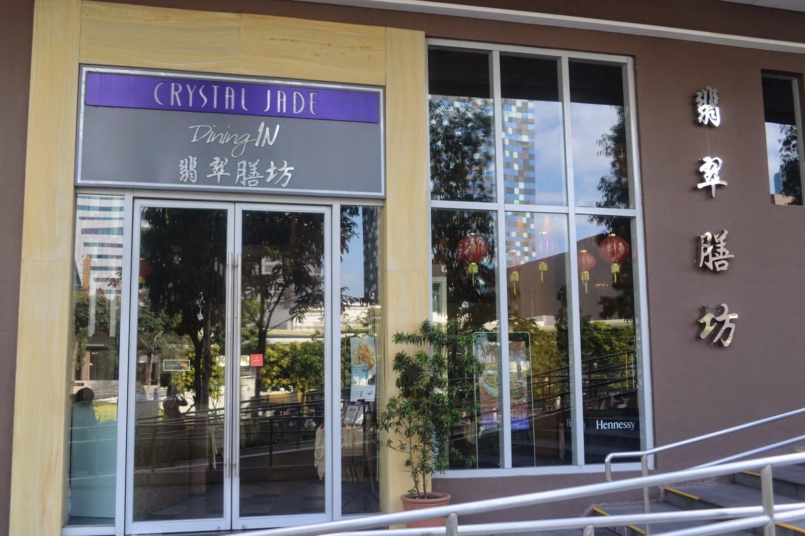 Crystal Jade Bgc Function Room