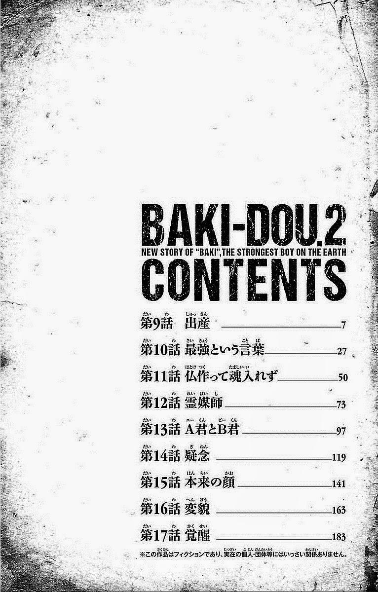 Baki Dou chap 9 Trang 6