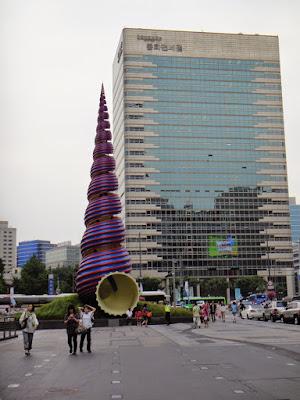Cheonggye Plaza Seoul South Korea