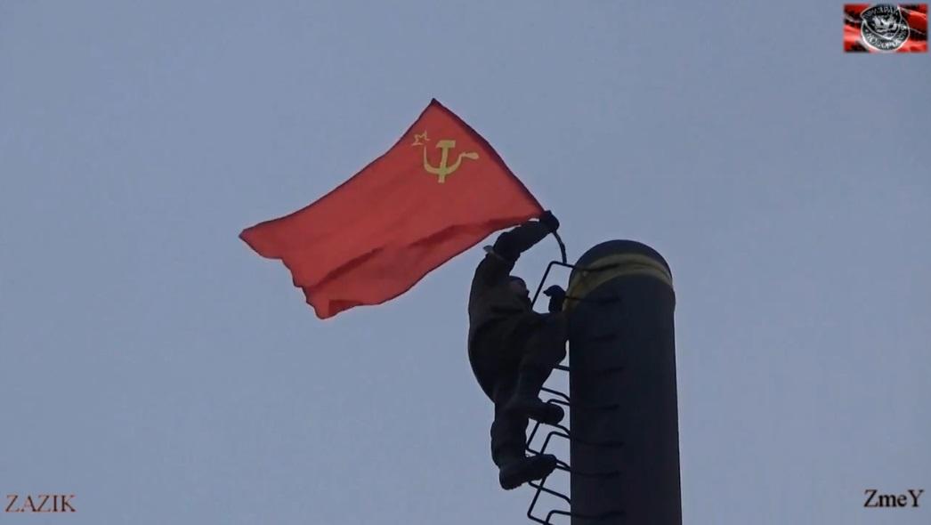Comunistas Vlog