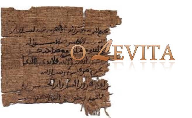 O Levita