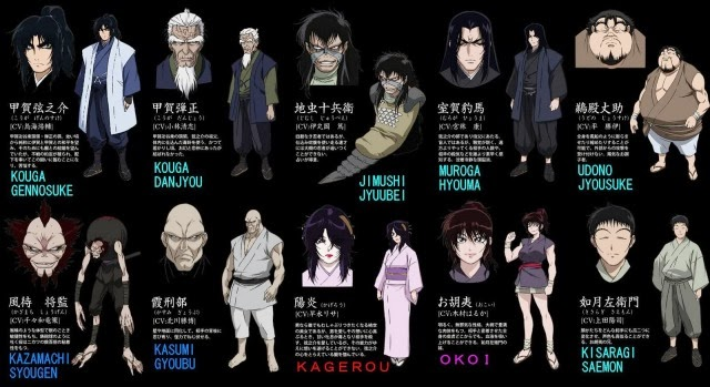 Bushido, Samurai, Clan Kouga