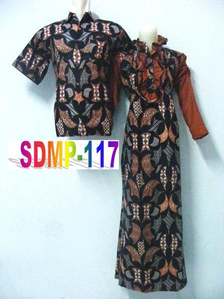 Kumpulan Model Baju Batik 2014 Baju Pengantin Muslimah