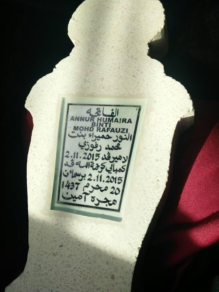 ..:: AnnurHumaira Bt Mohd Rafauzi ::..