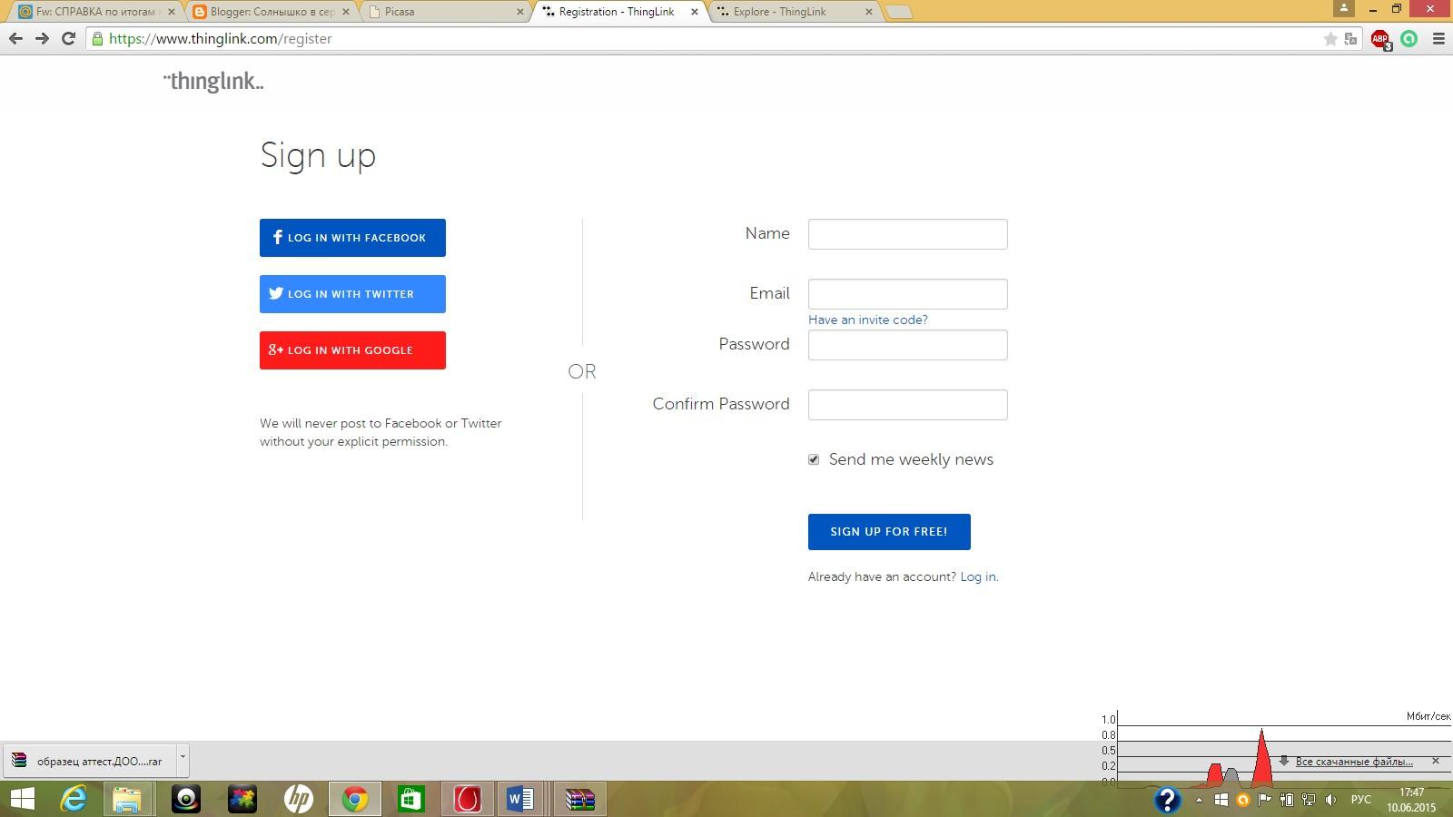 Как в html сделать ссылку на страницу