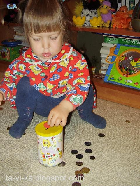 развивающая игрушка из баночки