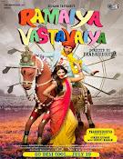 Ramaiya Vastavaiya (2013)
