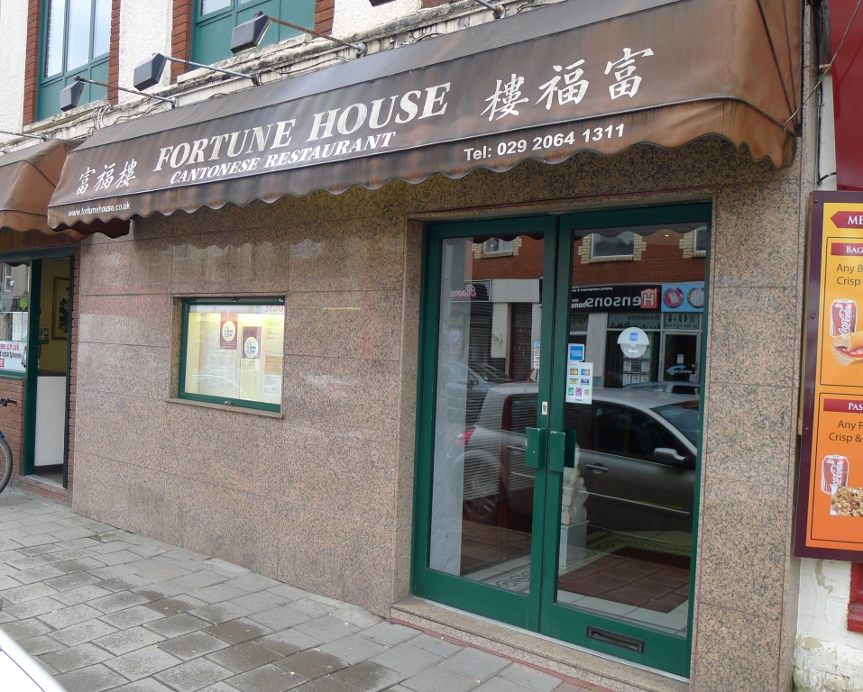 Fortune House Chinese Restaurant, Cathays Review