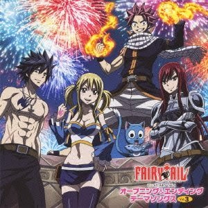 fairy tail theme song download