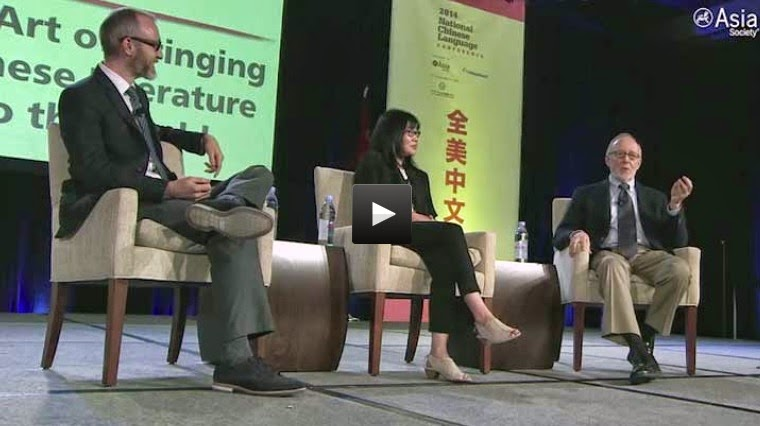 http://asiasociety.org/video/art-bringing-chinese-literature-world