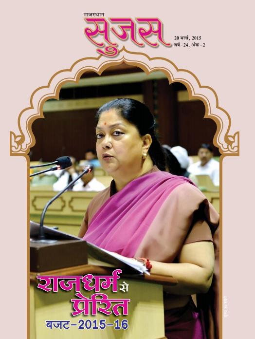 Rajasthan Sujas Book Free Download. enjoy Board ancient Claro unublich Spirolox offers Hotel