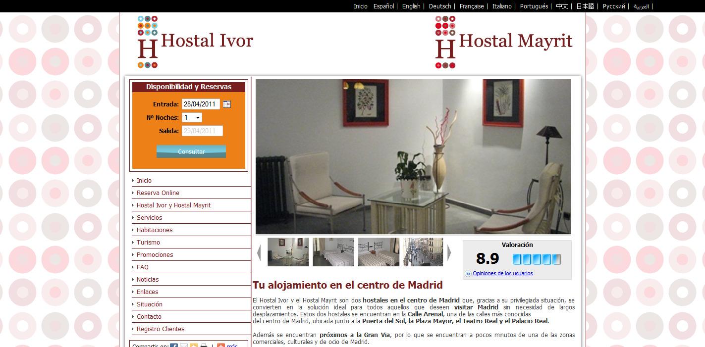 Hoteles y hostales en madrid julio 2010 - Hostales en madrid puerta del sol ...