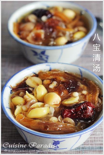 [Dessert] Cheng Teng - 八宝清汤