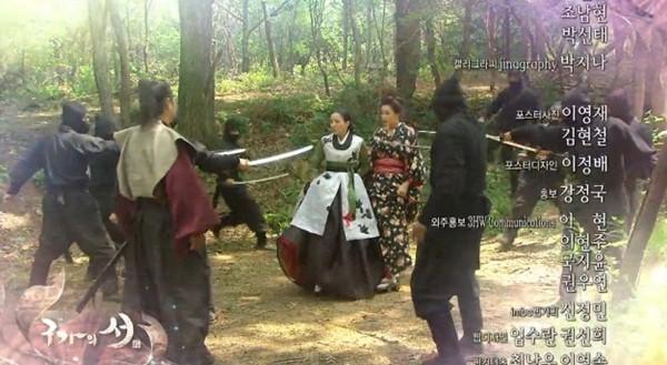 Mẹ Kang Chi (Lee Seung Gi) suýt bị hạ sát 1