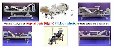 CLICK ON hospital bed photo for more details or placing order of our hospital beds: