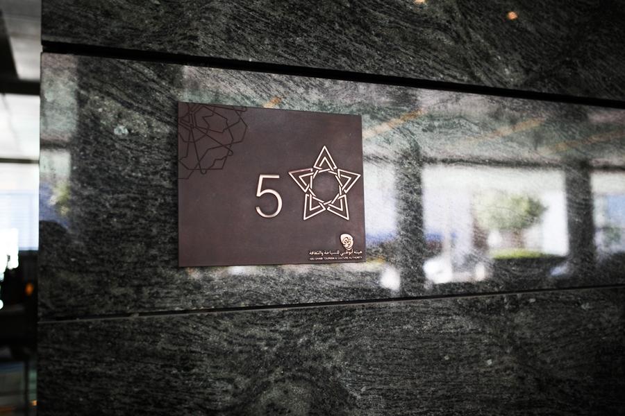 rosewood 5 star hotel abu dhabi