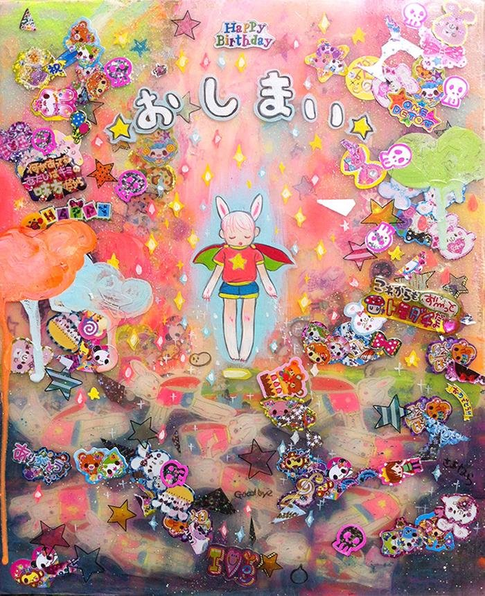 Ilustrações Hiraki Shimoda