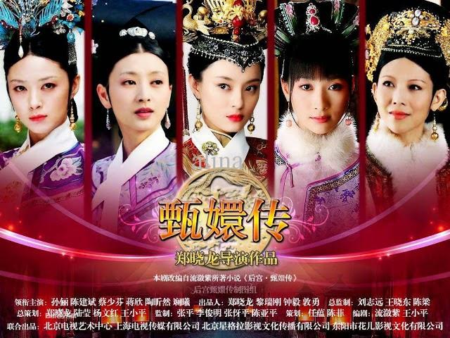 Hậu Cung Chân Hoàn Chuyện - Legend Of Zhen Huan vtvcab1