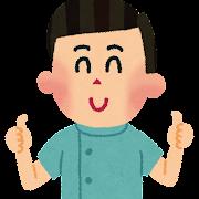 整体師・マッサージ師のイラスト(男性)