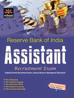 Arihant RBI Assisant English Medium