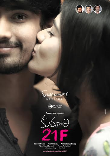 Announcement: Watch Kumari 21F (2015) DVDScr Telugu Full Movie Watch Online Free Download