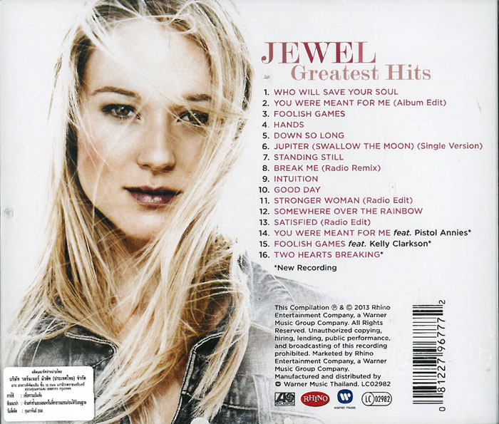 cleveland854321: A NEW ALBUM RELEASE FROM JEWEL KILCHER