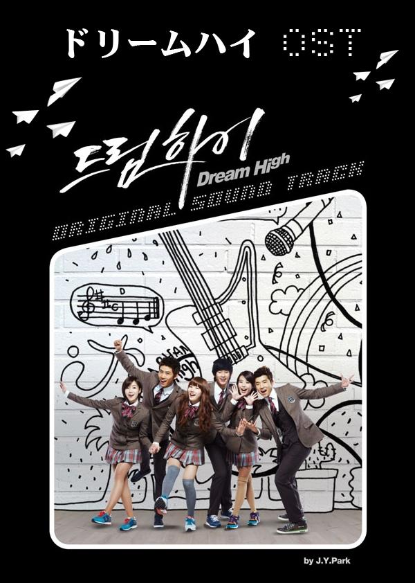 Hd Dream High 2 Romeo N Juliet Jinwoon And Jiyeon Episode 12