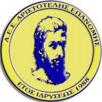 Δίκαια επικράτηση για το μίνι του Αριστοτέλη Επανομής