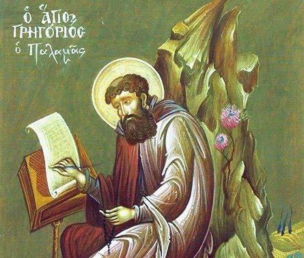 Друга недеља Великог поста-Светог Григорија Паламе