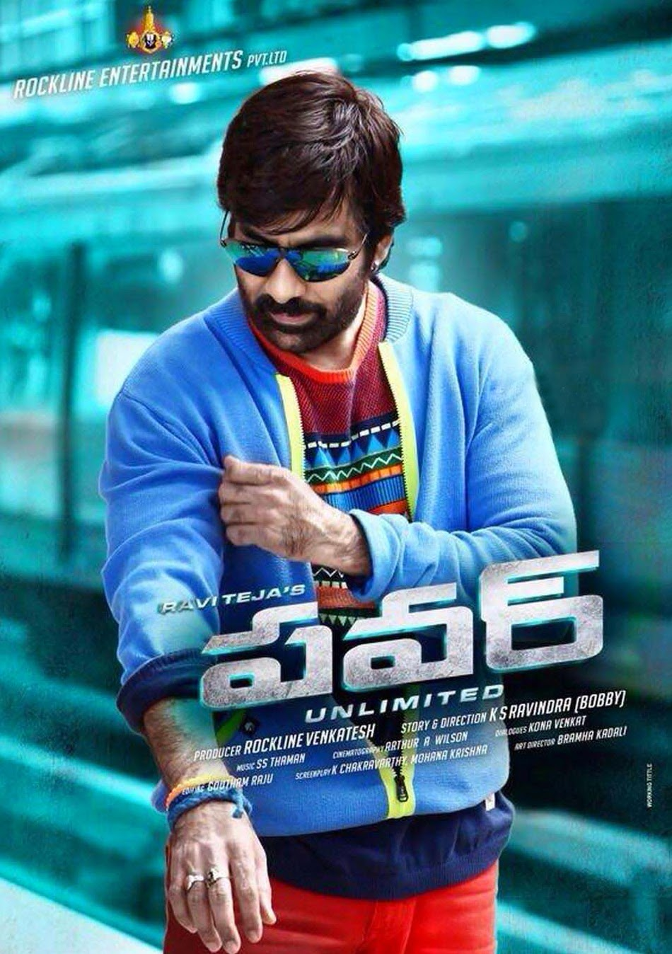 ravi teja's power movie new poster - cinema65