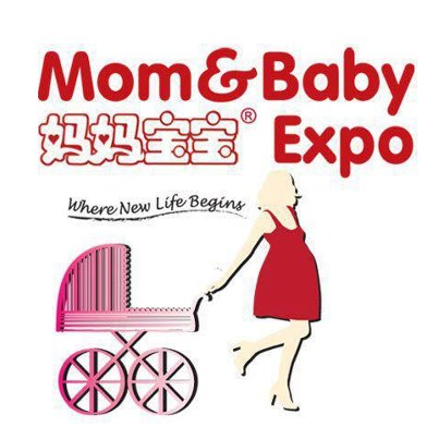 Mom & Baby Expo at JB