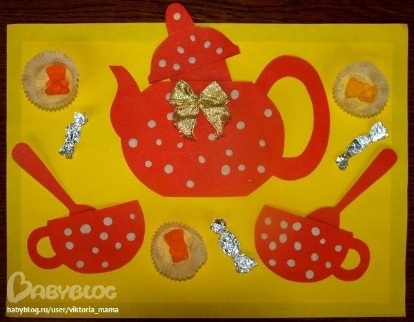 Посуда поделка в детском саду
