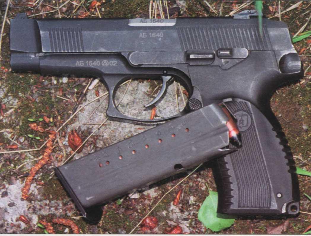 взрыв-схема пистолета пистолета ярыгина