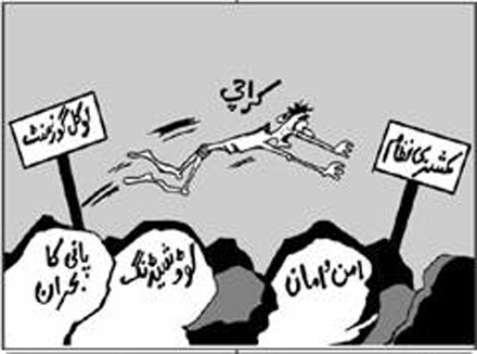Jasarat-Cartoon-I 12-7-2011