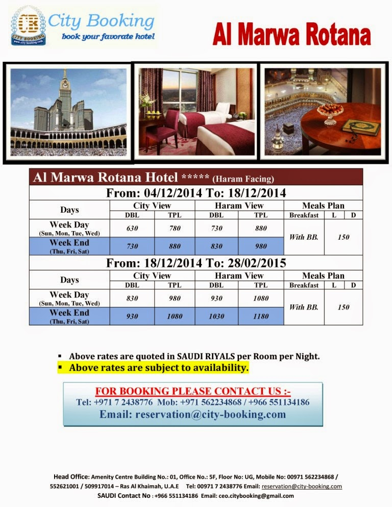 City booking com fz llc al marwa rotana hotel makkah for List of hotels in dubai with contact details
