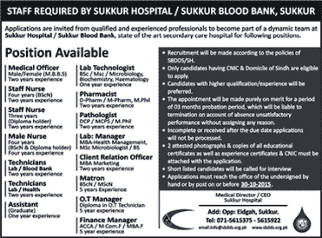 Doctors & Medical Jobs in Sukkur Hospital & Blood Bank