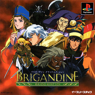 aminkom.blogspot.com -  Free Download Games Brigandine the legend of forsena