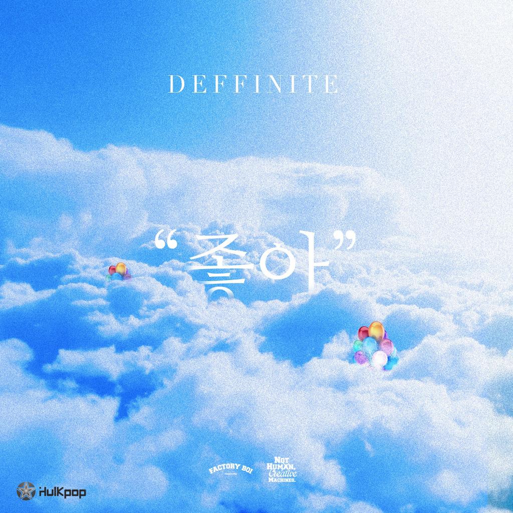 [Single] Deffinite – Like