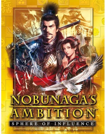 Nobunagas Ambition Sphere of Influence PC Game