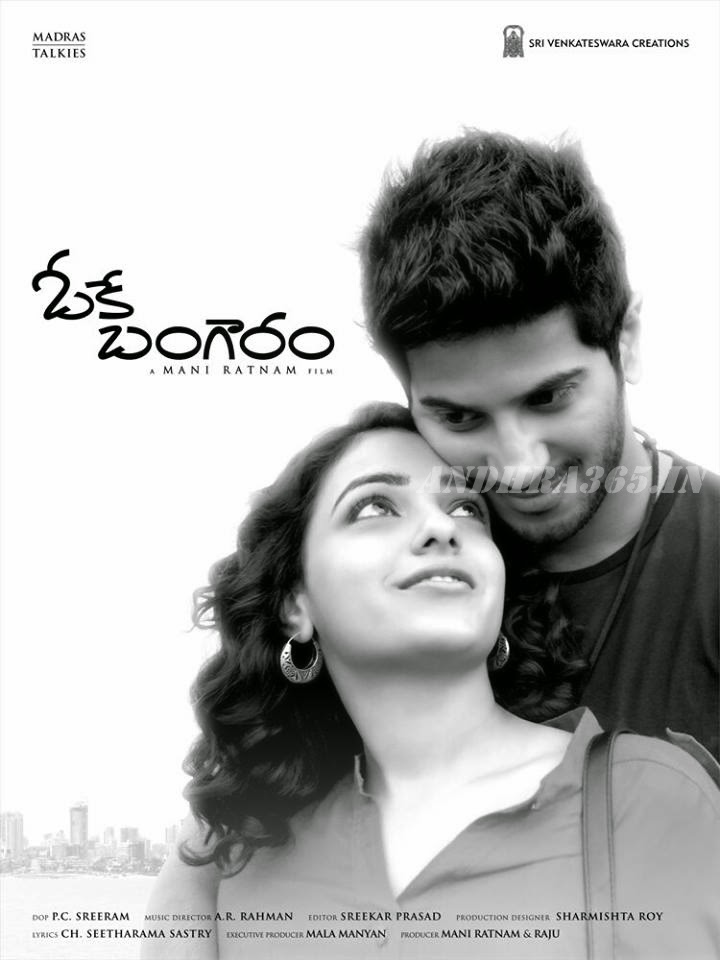 ManiRatnam's Ok Bangaram - First Look