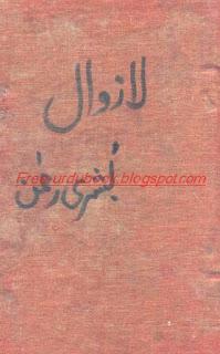 Lazwal by Bushra Rehman