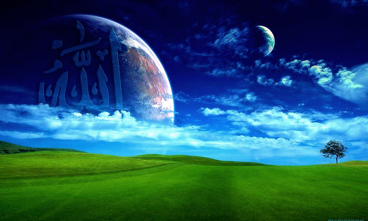 http://3.bp.blogspot.com/-A27fW8JFFxw/UHwLh7WX_MI/AAAAAAAADBY/D1rFTtlq65I/s1600/beautiful_name_of_allah_wallpaper_HD_Free_download.jpg