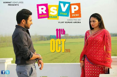 Poster Of Ronde Saare Viah Picho (2013) Full Punjabi Movie Free Download