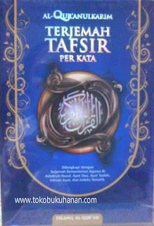Al Quran Syamil Terjemahan Tafsir Per Kata
