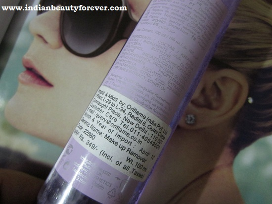 Oriflame All Over Makeup remover Review and how to use