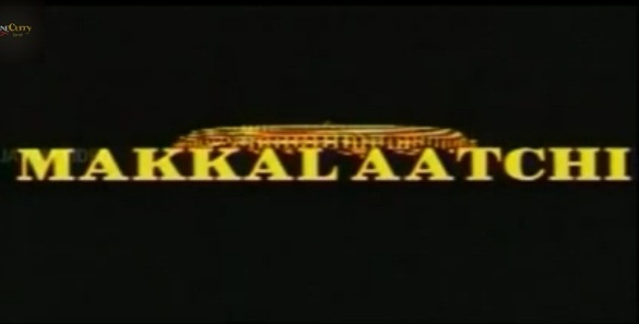 Watch Makkal Aatchi (1995) Tamil Movie Online